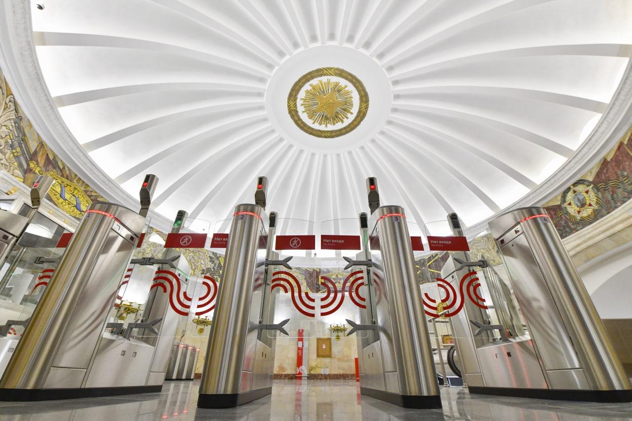 С 1 сентября проезд в метро, на МЦК и МЦД можно будет оплатить со скидкой