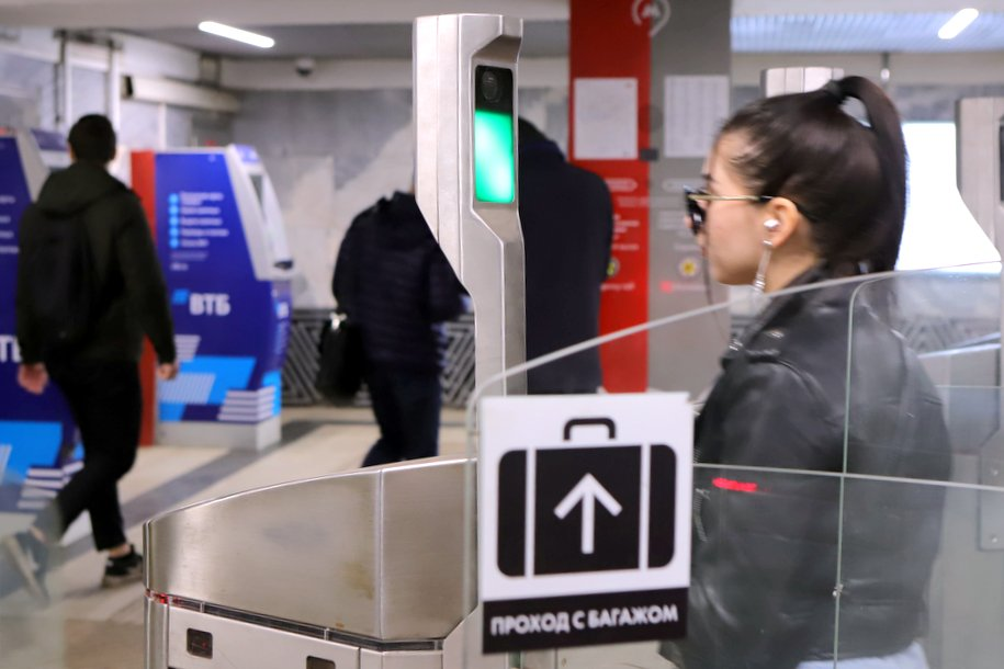 Миллиард на турникеты: в столичном метро запланирована масштабная реновация
