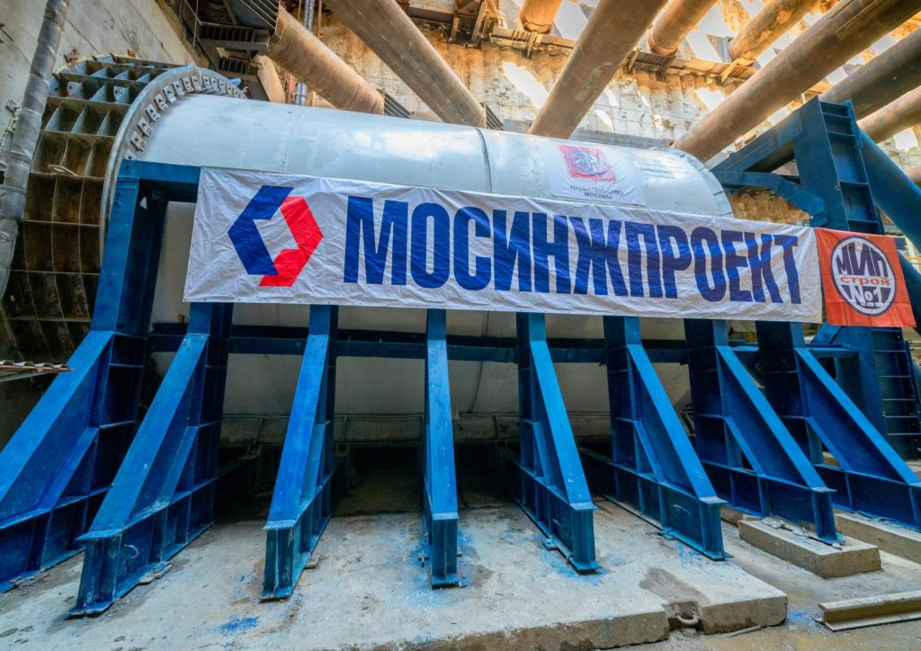 Стартовало строительство последнего тоннеля БКЛ