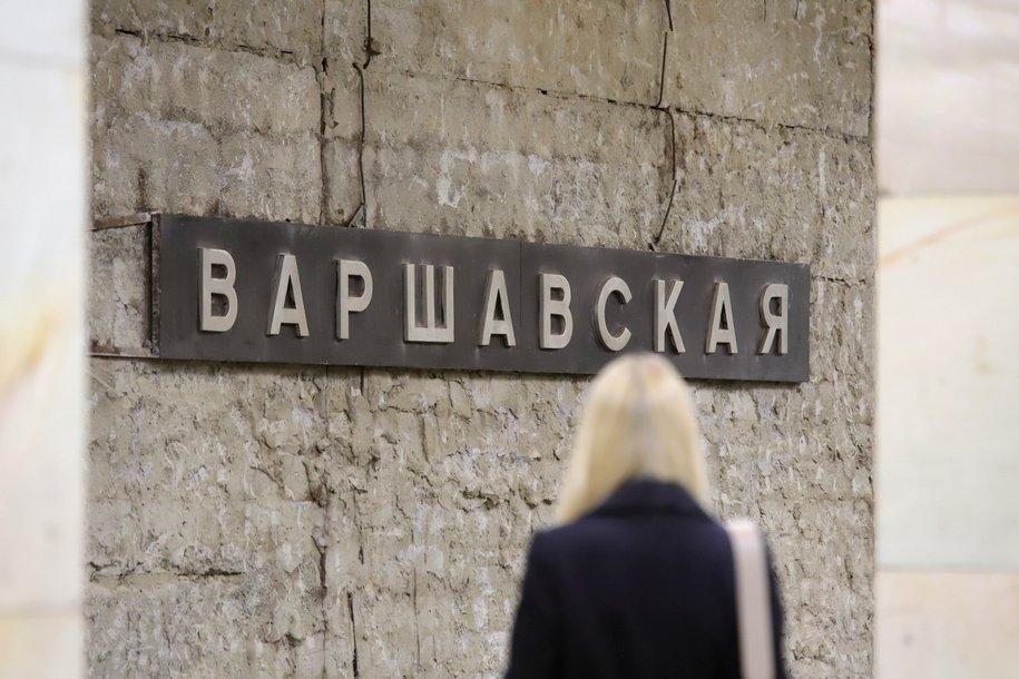 На реконструируемой станции метро «Варшавская» обновляют инженерные системы