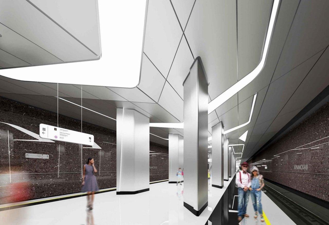 Станцию «Крымская» Троицкой линии метро украсят светильники «чайки-паруса»